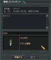 Baidu IME_2013-11-17_16-28-36