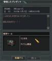 Baidu IME_2013-11-17_16-56-51