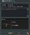 Baidu IME_2013-11-17_17-23-35