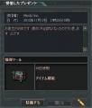 Baidu IME_2013-11-17_17-23-57
