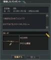 Baidu IME_2013-11-17_13-10-14