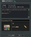 Baidu IME_2013-11-17_16-27-38