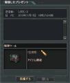 Baidu IME_2013-11-17_16-28-5