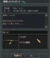 Baidu IME_2013-11-18_0-30-49