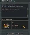 Baidu IME_2013-11-18_0-31-2