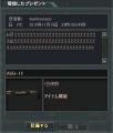 Baidu IME_2013-11-23_17-44-58