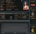 Baidu IME_2013-12-13_21-16-13