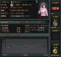 Baidu IME_2013-12-25_3-0-16
