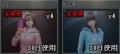 Baidu IME_2013-12-25_3-0-43
