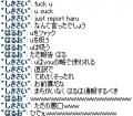 Baidu IME_2013-12-30_7-47-49