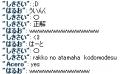 Baidu IME_2013-12-30_7-48-17