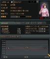 Baidu IME_2014-1-16_16-31-52