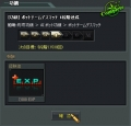 Baidu IME_2013-12-31_5-36-42