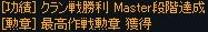 Baidu IME_2014-1-25_5-46-10