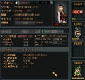 Baidu IME_2014-1-25_9-19-41