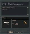 Baidu IME_2014-1-25_21-19-27