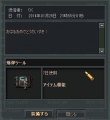 Baidu IME_2014-1-25_21-56-37