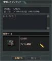 Baidu IME_2014-1-25_20-35-6