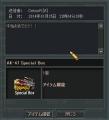 Baidu IME_2014-1-25_22-36-43