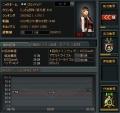 Baidu IME_2014-1-26_3-49-26