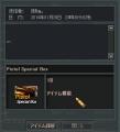 Baidu IME_2014-1-26_4-20-48