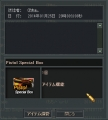 Baidu IME_2014-1-26_4-21-49