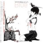 blueyusuke.jpg