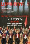 theater201105.jpg