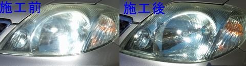 DCF001202.jpg
