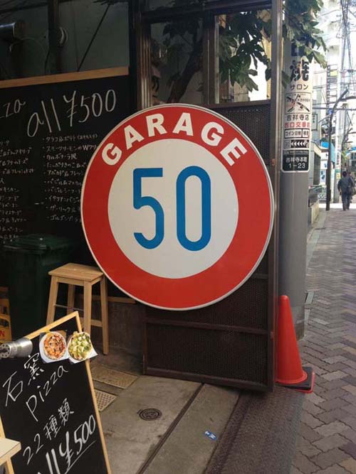 GARAGE 50_005