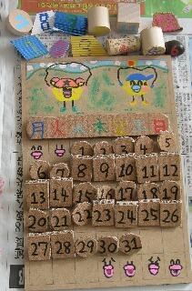 万年カレンダー3