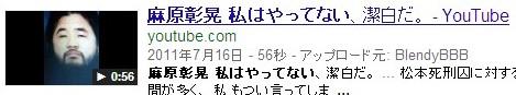 20141028200453a79.jpg