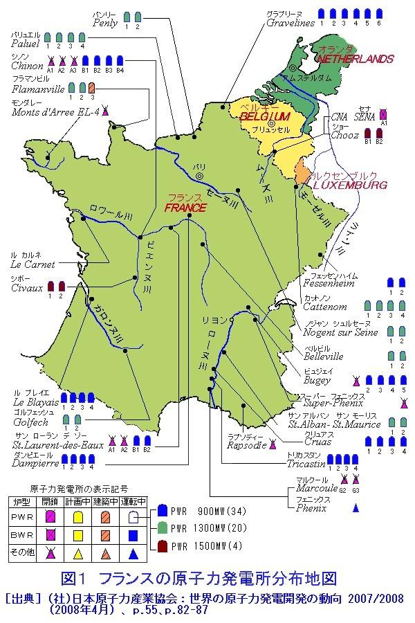 フランス原発