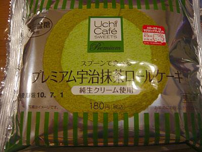 宇治抹茶ロールケーキ01