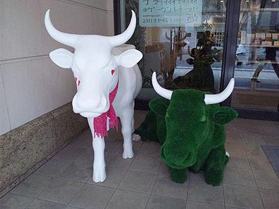 丸の内カフェの牛11021001