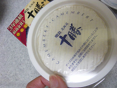 明治十勝カマンベール02