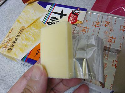 十勝スマートチーズ02