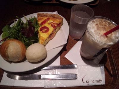 igcafe