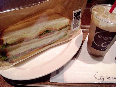 igcafe03
