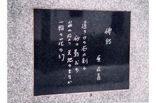 05_2harasihiup_b.jpg