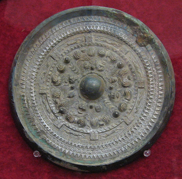 611px-Bronze_Mirror_in_Ancient_Japan.jpg