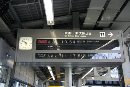 米原 列車表示