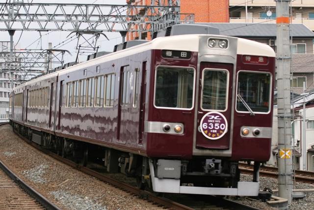 阪急6300相川