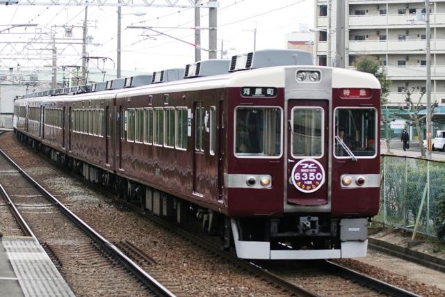 阪急6300崇禅寺