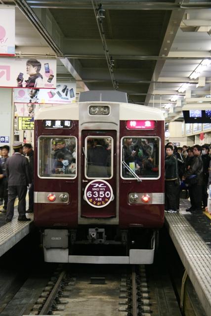 阪急6300ラスト2