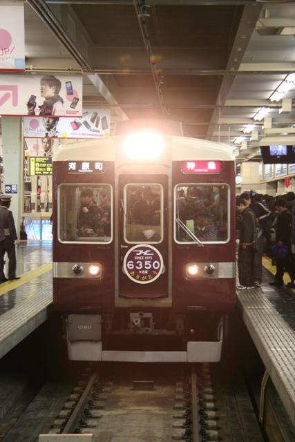 阪急6300ラスト1