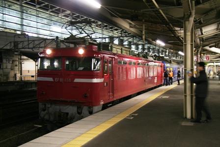 天理100421 京都4