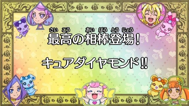 JPG7_20130218130427.jpg