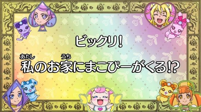 JPG8_20130316233846.jpg