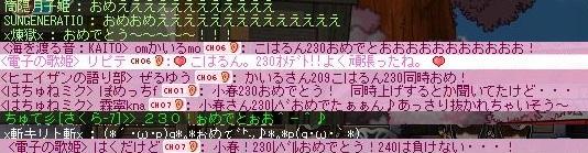 Maple141015_193021_2.jpg